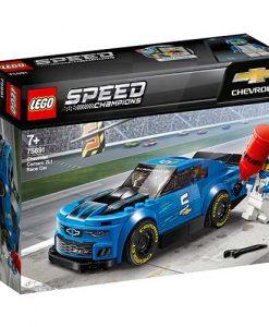 fairyland-chevrolet-camaro-zl1-race-car-1