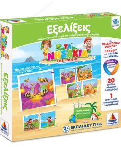 fairyland-desyllas-games-ta-nisakia-tis-gnosis-exelixeis-1