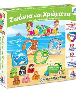 fairyland-desyllas-games-ta-nisakia-tis-gnosis-zoakia-kai-chromata-1