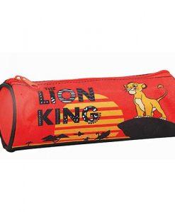 fairyland-kasetina-gim-lion-king