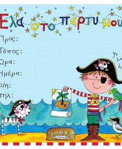 fairyland-r-e-d-proskliseis-gia-party-pirates-blue-8-tem