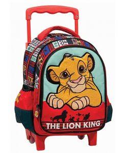 fairyland-sakidio-trolley-gim-lion-king