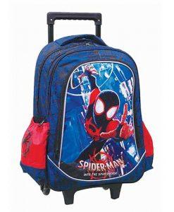 fairyland-tsanta-trolley-gim-spiderman-spiderverse